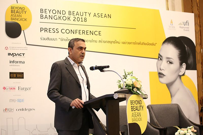"Beyond Beauty ASEAN Bangkok with Two Shows – ""BBAB Finished Products"" and ""BBAB Supply Chain"""