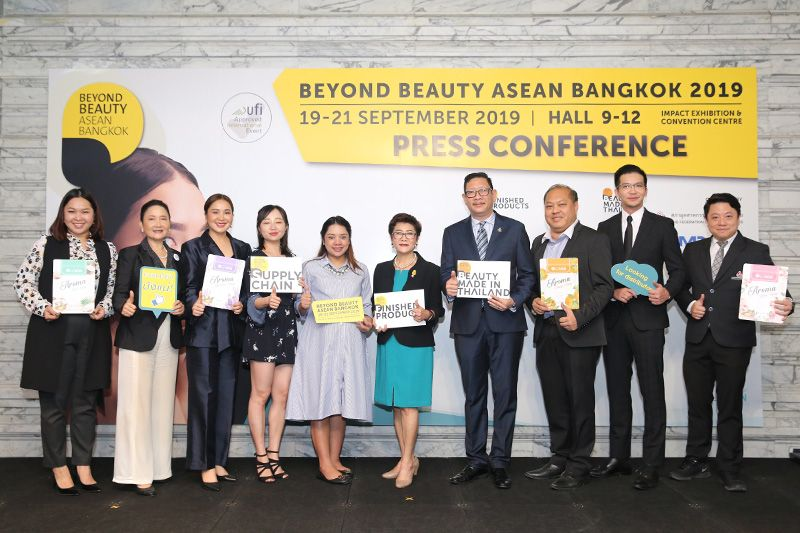 BBAB 2019 to showcase the latest in beauty, cosmetics, and beyond