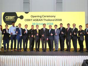 เริ่มแล้วเวทีแสดงเทคโนโลยีดิจิทัลระดับโลก ครั้งแรกในประเทศไทย