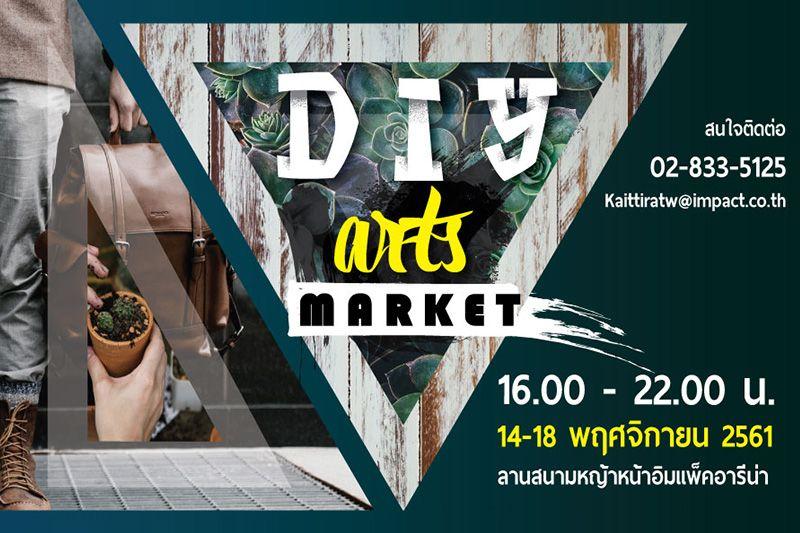 DIY Arts Market เทศกาลดนตรีและศิลปะ สำหรับเหล่าคนชิคๆ